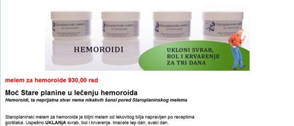Postoje dva osnovna oblika hemoroida - unutrašnji i spoljašnji hemoroidi. Kako samo ime kaže, unutrašnji hemoroidi se stvaraju unutar rektuma i stoga se ne mogu osetiti. Spoljašnji hemoroidi se nalaze neposredno ispod kože, oko anusa i lako se mogu osetiti. U nekim slučajevima, unutrašnji hemoroidi mogu biti izbačeni kroz analni otvor, što se naziva prolaps hemoroida. Simptomi oba oblika šuljeva mogu biti različiti. Oko polovina ukupne populacije starijih od 50 godina ima uobičajene simptome hemoroida. Sami po sebi, šuljevi nisu toliko opasni, ali mogu izazvati dosta neugodnosti, svraba i bola, naročito tokom defekacije. Mnogi se čak mogu uspaničiti kada prvi put primete krv tokom defekacije, ali ovo je jedan od najčešćih simptoma šuljeva.